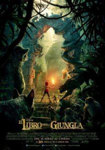 """Locandina di """"Il libro della giungla"""""""